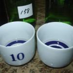 Official Sake Tasting Glasses