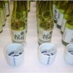Gold medal  sake