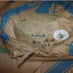 Bags of rice, inspected, just as brewers receive them