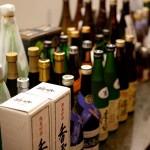 SPC sake