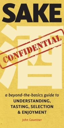 Sake Confidential - due out in June